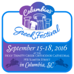 columbias-orthodox-greek-festival